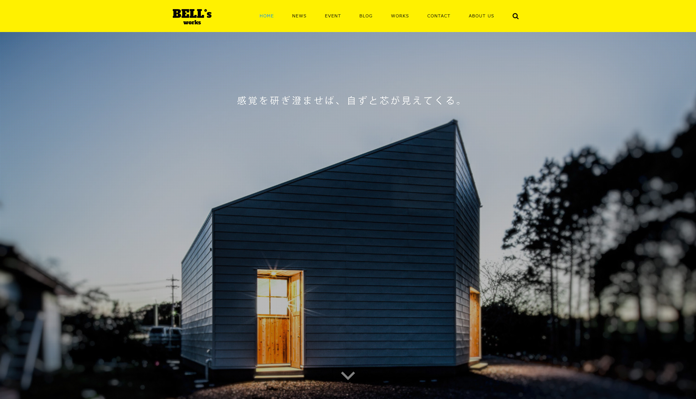 BELL's works様ホームページ