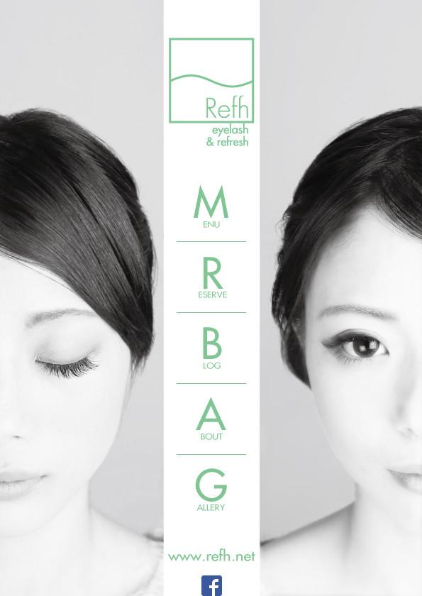 Refh様ホームページ