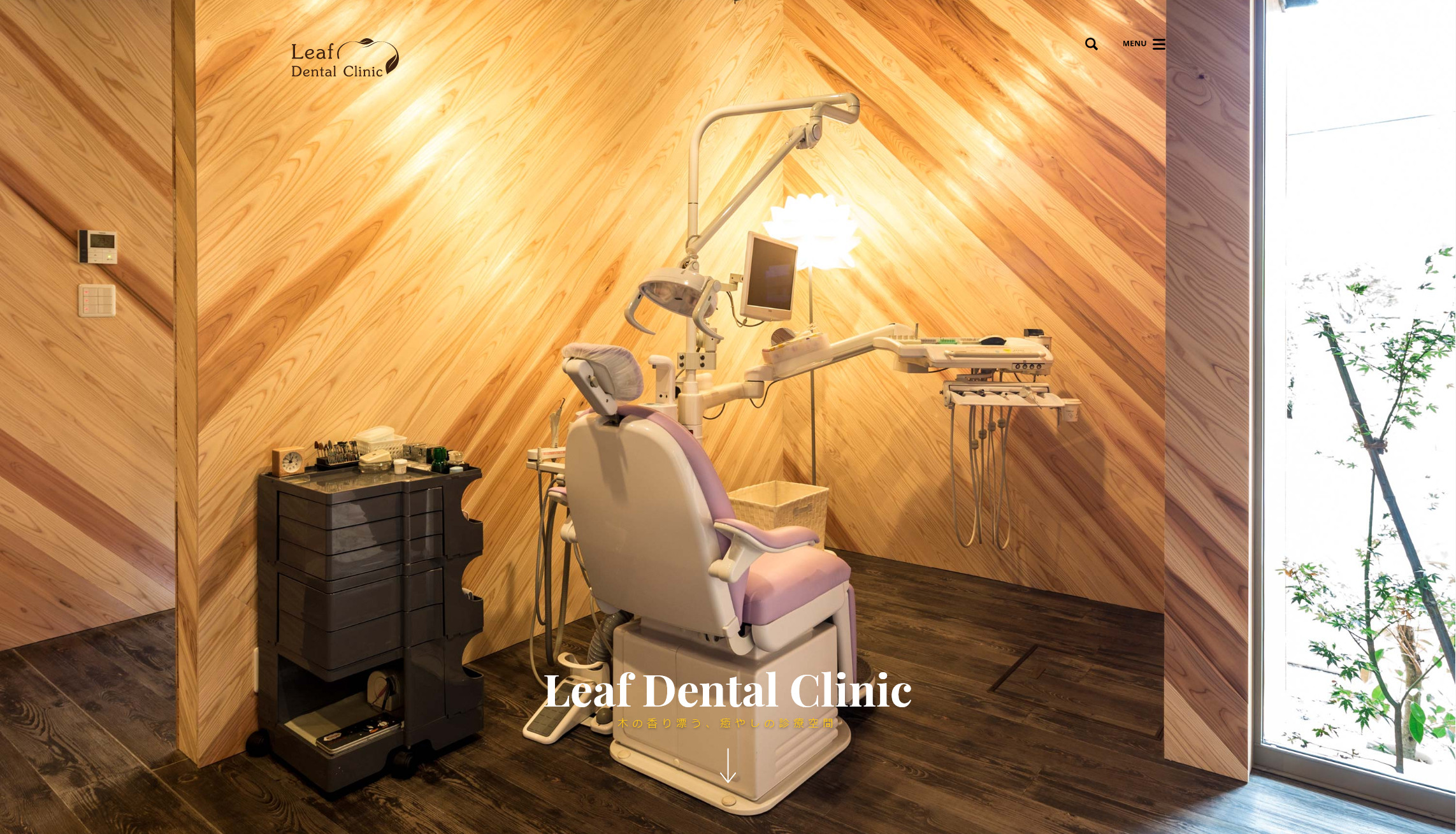 LeafDentalClinic様ホームページ