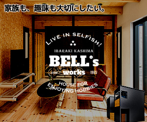 BELL's works様、広告用バナー5
