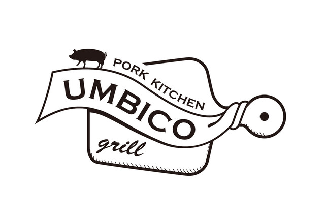 PORK KITCHEN UMBICO grillロゴ