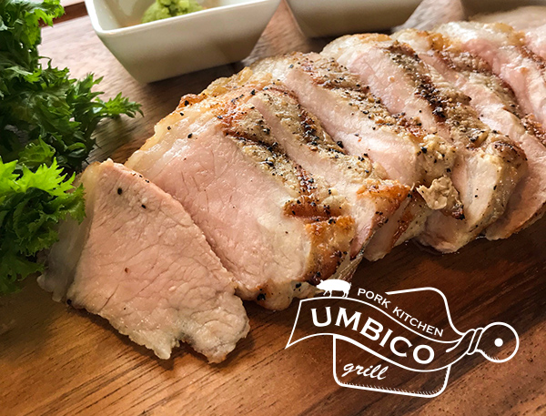 UMBICO grill アンビコポークグリル