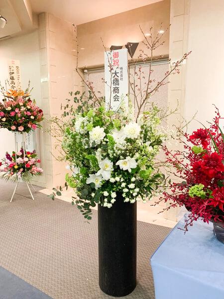いただいたお花-Less is design株式会社決算パーティー